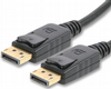 2M DisplayPort Cable - with gold plated contacts